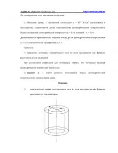 Решение задачи 5.1, Вариант 82, Л.А.Бессонов, ТОЭ