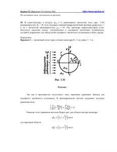 Решение задачи 5.2, Вариант 14, Л.А.Бессонов, ТОЭ