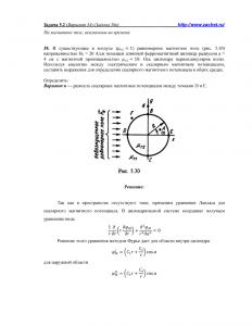 Решение задачи 5.2, Вариант 34, Л.А.Бессонов, ТОЭ