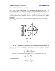 Решение задачи 5.2, Вариант 94, Л.А.Бессонов, ТОЭ