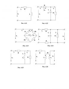 Решебник задачи 4.2 На использование интеграла Дюамеля по ТОЭ, ТюмГНГУ
