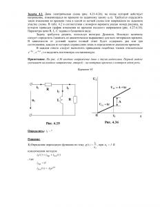Решение задачи 4.2 (Задание №4) по ТОЭ, Вариант 93, ТюмГНГУ