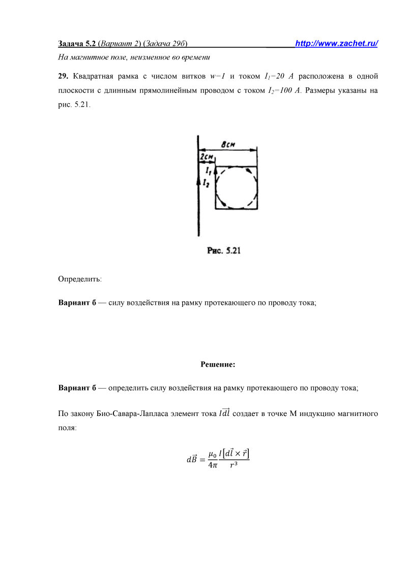 Algebraic Groups (version 4 May 2015)