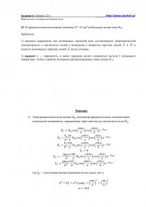 Решение задачи 22г, (Задание 6), Л.А.Бессонов, ТОЭ