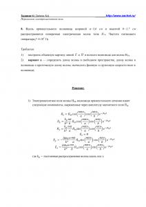Решение задачи 8а, (Задание 6), Л.А.Бессонов, ТОЭ