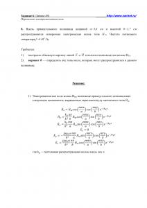 Решение задачи 8б, (Задание 6), Л.А.Бессонов, ТОЭ