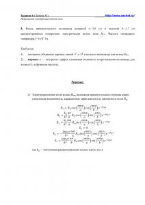 Решение задачи 8г, (Задание 6), Л.А.Бессонов, ТОЭ