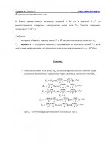 Решение задачи 8в, (Задание 6), Л.А.Бессонов, ТОЭ