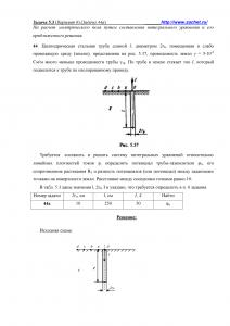 Решение задачи 5.3, Вариант 6, Л.А.Бессонов, ТОЭ