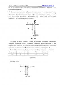 Решение задачи 5.3, Вариант 16, Л.А.Бессонов, ТОЭ