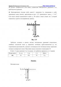 Решение задачи 5.3, Вариант 46, Л.А.Бессонов, ТОЭ