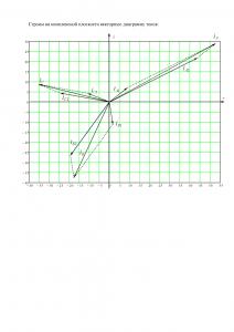 Решение домашнего задания «Расчёт трёхфазной цепи», Вариант 12, Схема 6, МИИТ