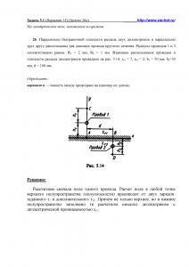 Решение задачи 5.1, Вариант 13, Л.А.Бессонов, ТОЭ