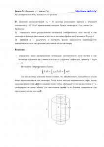 Решение задачи 5.1, Вариант 14, Л.А.Бессонов, ТОЭ