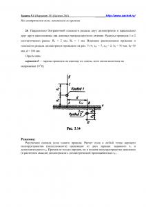 Решение задачи 5.1, Вариант 33, Л.А.Бессонов, ТОЭ