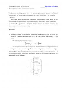 Решение задачи 5.1, Вариант 34, Л.А.Бессонов, ТОЭ