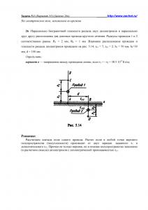 Решение задачи 5.1, Вариант 53, Л.А.Бессонов, ТОЭ