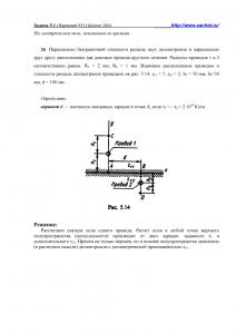 Решение задачи 5.1, Вариант 93, Л.А.Бессонов, ТОЭ
