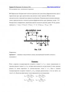 Решение задачи 5.2, Вариант 16, Л.А.Бессонов, ТОЭ
