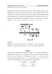 Решение задачи 5.2, Вариант 36, Л.А.Бессонов, ТОЭ