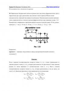 Решение задачи 5.2, Вариант 76, Л.А.Бессонов, ТОЭ