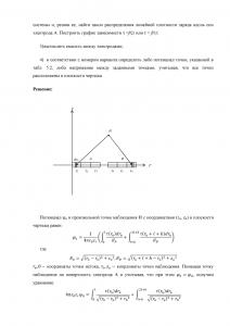 Решение задачи 5.3, Вариант 62, Л.А.Бессонов, ТОЭ