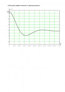 Решение задачи 3.1, РГЗ №3 по ТОЭ, МГУ им. адм. Г.И. Невельского, Таблица 3.2, Вариант 10