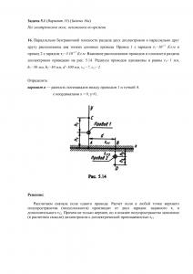 Решение задачи 5.1, Вариант 15, Л.А.Бессонов, ТОЭ