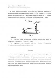 Решение задачи 5.1, Вариант 39, Л.А.Бессонов, ТОЭ