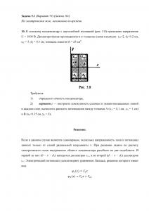 Решение задачи 5.1, Вариант 70, Л.А.Бессонов, ТОЭ