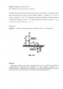 Решение задачи 5.1, Вариант 75, Л.А.Бессонов, ТОЭ
