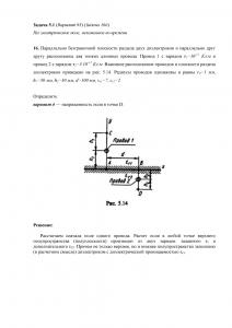 Решение задачи 5.1, Вариант 95, Л.А.Бессонов, ТОЭ