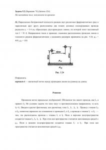 Решение задачи 5.2, Вариант 78, Л.А.Бессонов, ТОЭ