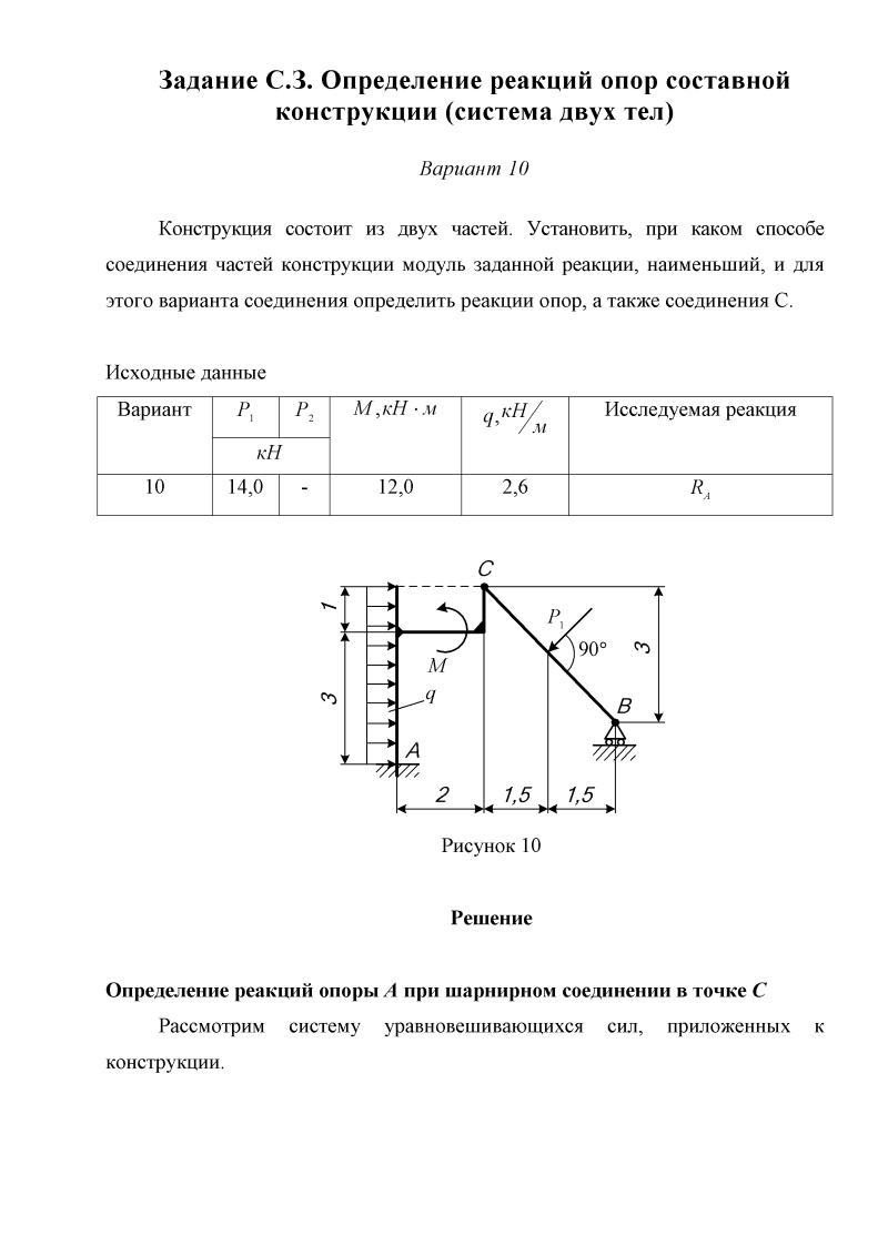 Задачи с3 с решение решение задач на уравнение теплопроводности