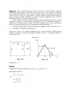 Решение задачи 4.2 (Задание №4) по ТОЭ, Вариант 28, ТюмГНГУ