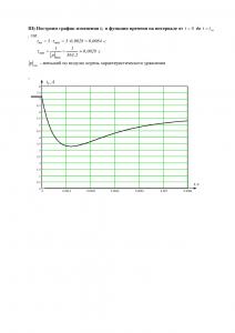 Решение задачи 4.1 (Задание №4) по ТОЭ, Вариант 16, ТюмГНГУ