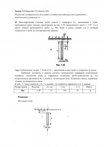 Решение задачи 5.3, Вариант 27, Л.А.Бессонов, ТОЭ