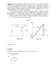 Решение задачи 4.2 (Задание №4) по ТОЭ, Вариант 9, ТюмГНГУ