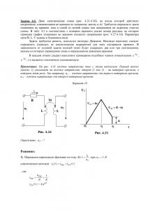 Решение задачи 4.2 (Задание №4) по ТОЭ, Вариант 18, ТюмГНГУ