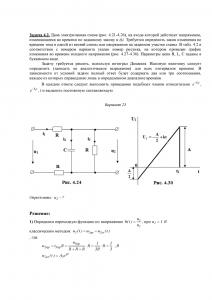 Решение задачи 4.2 (Задание №4) по ТОЭ, Вариант 23, ТюмГНГУ