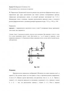 Решение задачи 5.2, Вариант 43, Л.А.Бессонов, ТОЭ