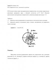 Решение задачи 15в (Задача 5.1), Л.А.Бессонов, ТОЭ