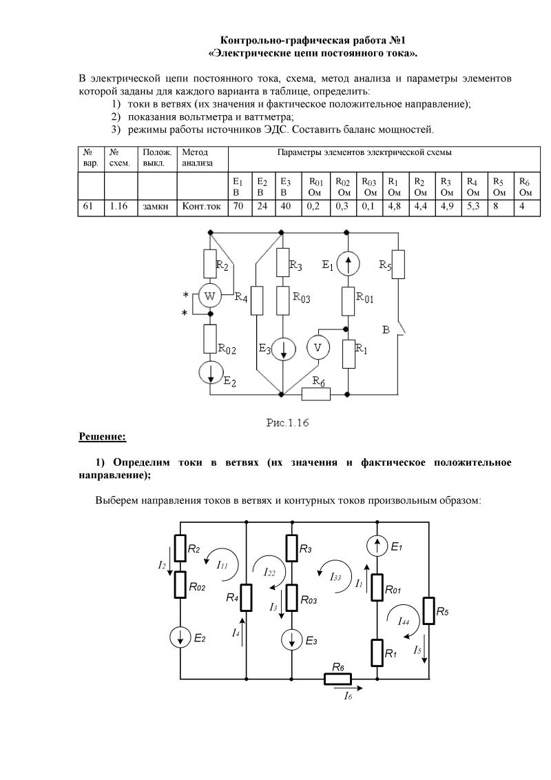 Схемы плетения платков из бисера 37