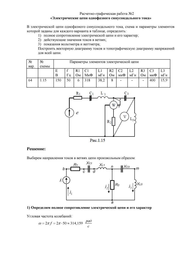 текстовые задачи с решением для 4 класса