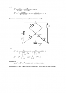 Решение КР №1 по ОТЦ, ПГТУ, Вариант 37