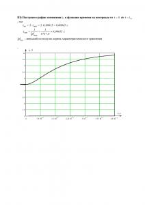 Решение задачи 4.1 (Задание №4) по ТОЭ, Вариант 50, ТюмГНГУ
