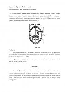 Решение задачи 5.1, Вариант 17, Л.А.Бессонов, ТОЭ