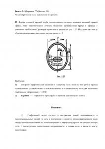 Решение задачи 5.1, Вариант 77, Л.А.Бессонов, ТОЭ