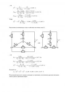 Решение КР №1 по ОТЦ, Вариант 7, Специальность ТК, ПГНИУ (ПГТУ)